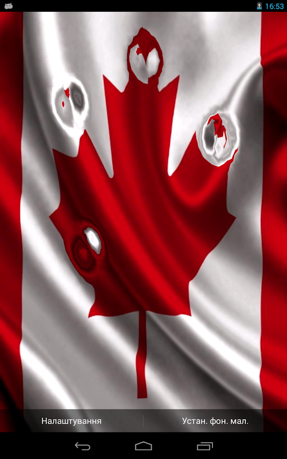Flag of Canada (wave effect) - screenshot