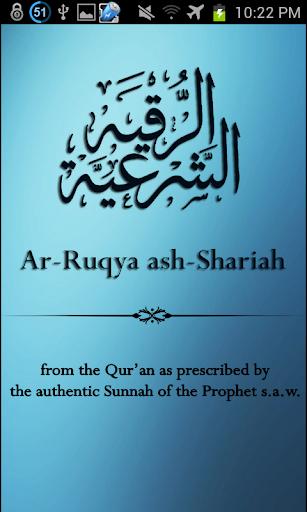 Ruqya against Sihr Evil Eye