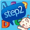 Toddler English Step 2 EzNet logo