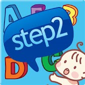 Toddler English Step 2 EzNet
