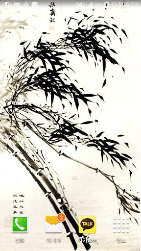 bamboo dance wallpaper