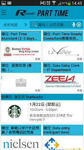Recruit Part Time Jobs 兼職好工