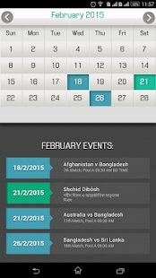 Bangla Holiday Calender - screenshot thumbnail