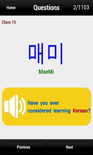 韓國語能力考試TOPIK必備單詞本 初級 -瑞博韓國語