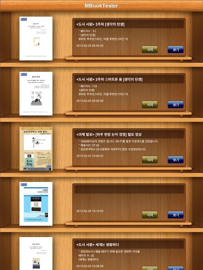 서평 徐評 - screenshot