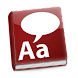 howjsay English Pronunciation icon