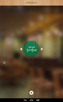 Screenshot of Wheresound