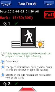 ICBC Driving Test ICBC Exam Screenshot