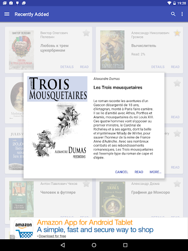 FBReader Bookshelf