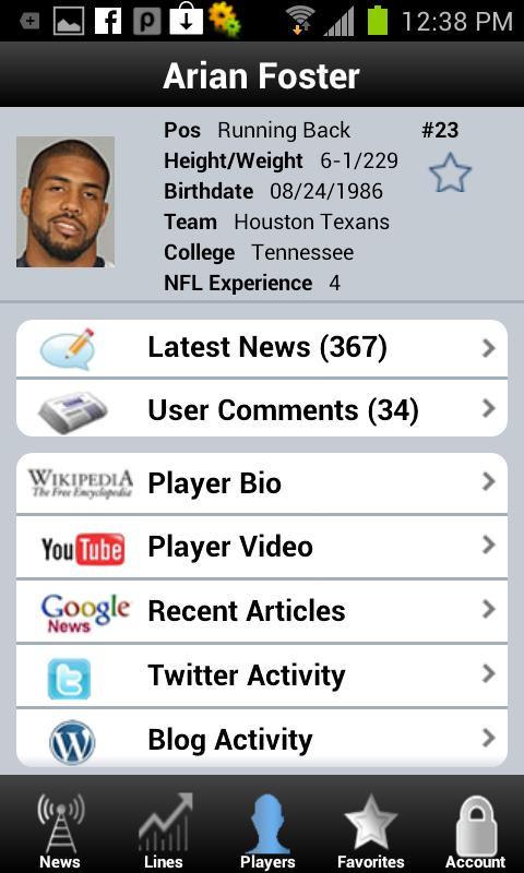 Fantasy Football - screenshot