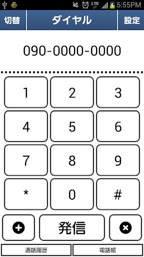Big Telephone Directory 3.6 Windows u7528 3