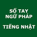 Sổ tay ngữ pháp tiếng nhật icon