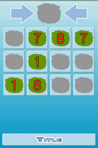 Number Game with Indie Animals- screenshot