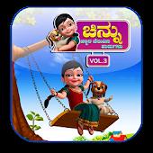 Kannada Rhymes Chinnu Vol.3
