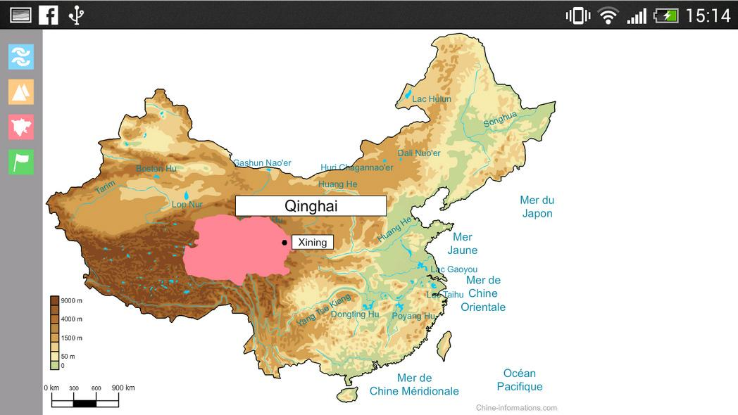 Carte Interactive de Chine- screenshot