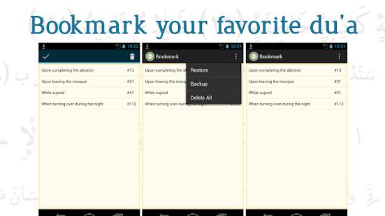 Doa & Zikr (Hisnul Muslim) - screenshot thumbnail
