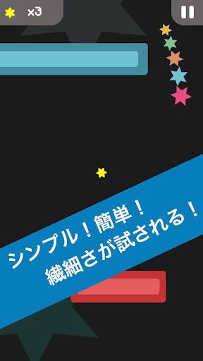 Five Stars - スクロールアクションゲーム