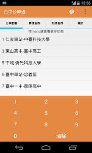 首頁 :: 基地iOS專區 :: iOS專區 :: 遊戲基地gamebase