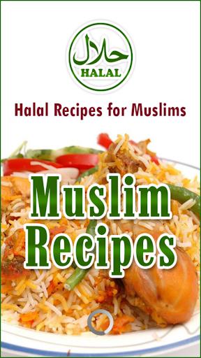 伊斯蘭清真食品食譜
