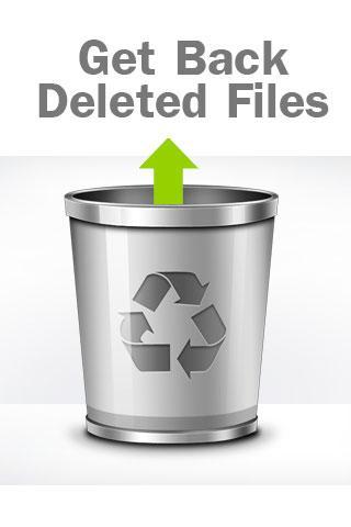 找回已刪除的文件