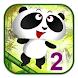 ジャンピングパンダ2