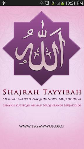 Shajrah Tayyibah Naqshbandiya