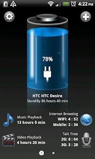 Batteria HD Pro - screenshot thumbnail