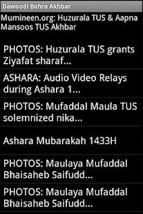 Dawoodi Bohra Akhbar (News)- screenshot thumbnail