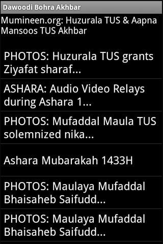 Dawoodi Bohra Akhbar (News)- screenshot
