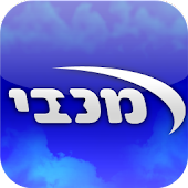 Download מכבי שירותי בריאות APK for Android Kitkat