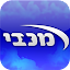 Download Android App מכבי שירותי בריאות for Samsung