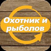 Чертова дюжина братья Щербаковы онлайн