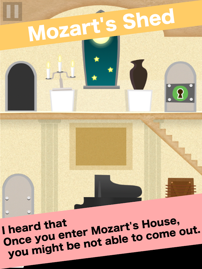 Mozart 39 s shed android apps on google play for My shed app