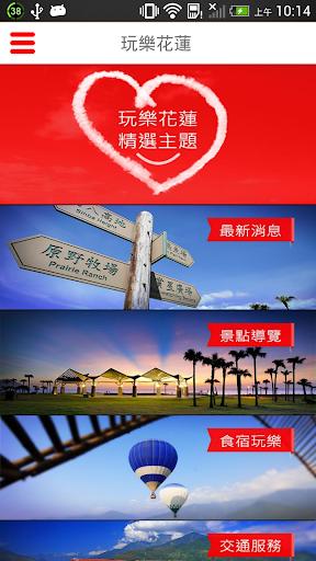 2015樂活南投139自行車挑戰賽 - 活動咖EventPal