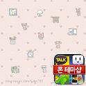 몽이 보미슬리핑 카카오톡 테마 icon