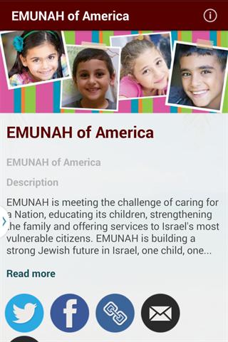 EMUNAH of America