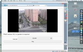 Screenshot of Wifi Camera