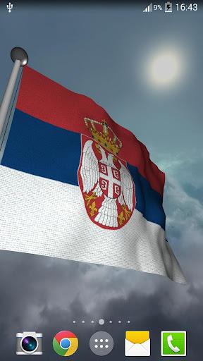 Serbia Flag - LWP
