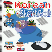 Korean & English Coloring Book