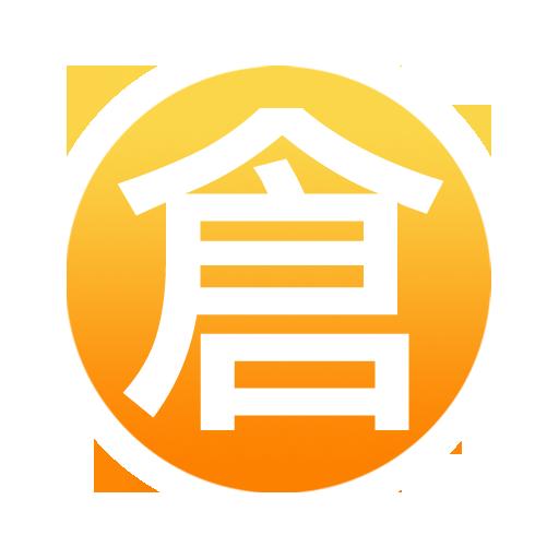工具App|倉頡字典 LOGO-3C達人阿輝的APP