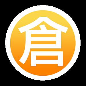 倉頡字典 工具 App LOGO-APP試玩