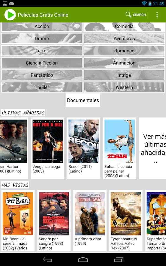 Free Spanish Movies Online - screenshot
