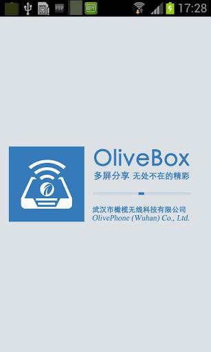 玩商業App|OliveBox ClientForPersonal免費|APP試玩