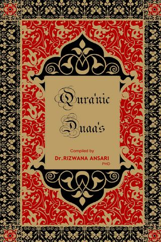 Quraanic Duaas