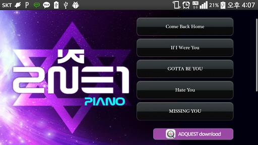 2NE1 PIANO - follow keynote