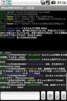 Screenshot of AiCiA - IRC Client:  FREE ver
