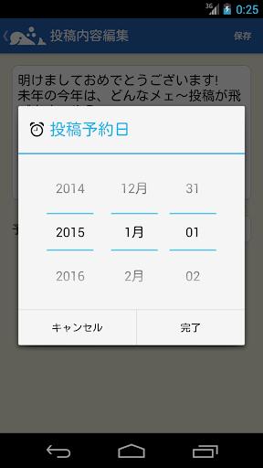 Belugauff08u30d9u30ebu30fcu30acuff09 1.1.1 Windows u7528 3