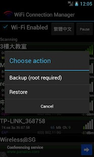 WiFi Connection Manager.apk - Get Android Apps,Download ...