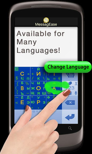 【免費工具App】匈牙利MessagEase單詞表-APP點子