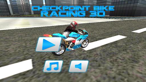 チェックポイント バイク 競馬 3D